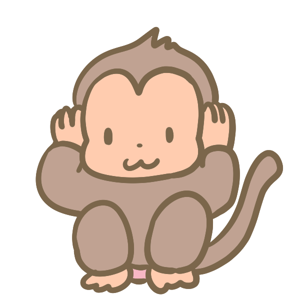 聞か猿の画像