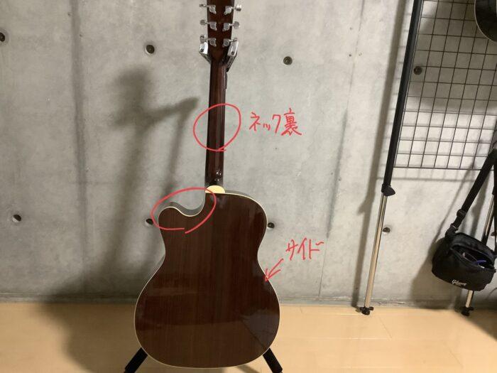 ギターをキレイにするところの画像